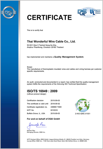 160803132317_1160801175212_1cer ISOTS 16949 2008 UL thai wonderful wire cable co ,ltd wire harness manufacturers in thailand at edmiracle.co